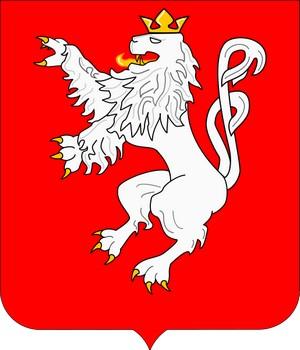 Bystrzyca-Klodzka-Coat-of-Arms