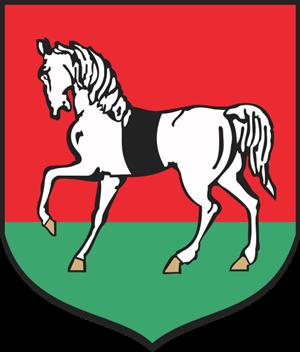 Sucha Beskidzka Coat of Arms - Sucha Beskidzka Travel Guide